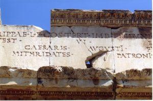 Ephesus 2008 - 7